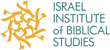 Israel Institute of Biblical Studies Launches Gray Label Program