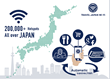 No.1 Wi-Fi application for tourists in Japan boosts hotspots to over 200,000