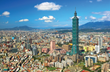 2017 Brand New Taiwan Transit Experience Complimentary Half-Day Tour for Transit Passengers
