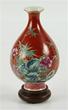 Chinese Qianlong Yuhuchun Vase