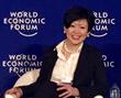 Sonita Lontoh at the World Economic Forum