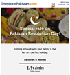 25% OFF on International Calls to Pakistan for Independence Day with TelephonePakistan.com
