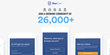 BlueCart's Mobile App Invites Food Suppliers to Join a Growing Community of 26,000+ Restaurants to Increase Customer Retention and Grow Sales