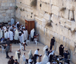 Israel, The Bible Comes to Life