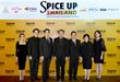 Spice Up Thailand 2017