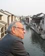 Suzhou Tourism Celebrates I.M. Pei's 100th Birthday