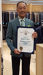 Mayor Eric Garcetti Recognizes Men's Clothing Store, Jimmy Au's with Proclamation Letter