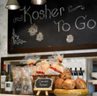 The new Kosher-To-Go marketplace