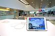 Zeigler Nissan Gurnee Tech Details NREDI 2.0 Store