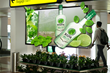 "Airport Digital Signage Glasses-Free 65"" 3D Display"