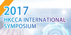 2017 HKCCA International Symposium