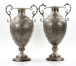 Pair of Persian silver vases, 224 oz. total