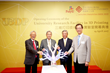 PolyU Establishes University Research Facility in 3D Printing