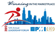 Register TODAY: Project Management Institute (PMI) Chicagoland Chapter Hosts Exclusive 12th Annual Leadership Forum