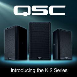 qsc brand logo