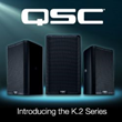 American Musical Supply Releases a New Article Detailing the History of QSC