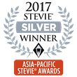 Gensuite Mobile Wins Silver Stevie® Award in 2017 Asia-Pacific Stevie Awards