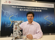 PolyU invents Bio-inspired Anti-Vibration Structures with Wide Engineering Applications