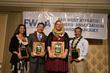 2017 FWATA Awardees