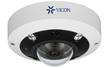 Vicon's New V9360 Panoramic Camera