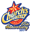 Church's Chicken® Signs Largest-Ever Franchise Development Deal With Goalz Restaurant Group