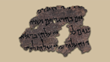 Publication of Azusa Pacific University's Dead Sea Scrolls to Enhance Biblical Scholarship