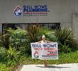 Tina Howe of Bill Howe Family of Companies will Run in 2017 Tenzing-Hillary Everest Marathon