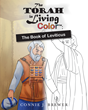 """Connie Brewer's Newly Released """"The Torah In Living Color: The Book Of Leviticus"""" Is A Lovely Conceptual Coloring Book That Pairs Perfectly With Weekly Torah Readings"""