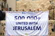 UWI's 500,000+ United with Jerusalem Banner
