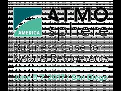 Azane Sponsors ATMOsphere America 2017