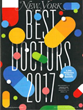 Best Doctors in New York 2017 - New York Magazine
