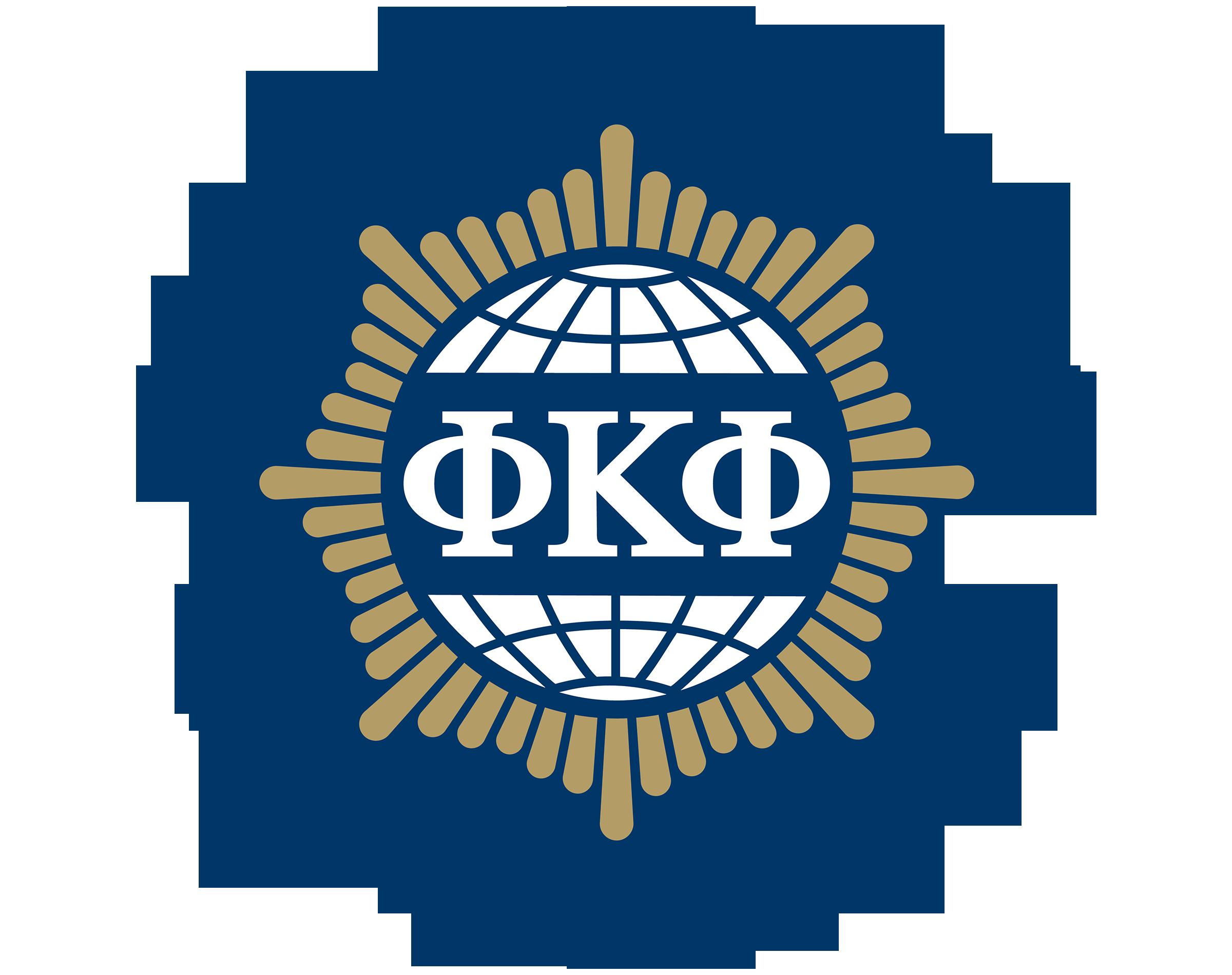 pkp dissertation fellowship
