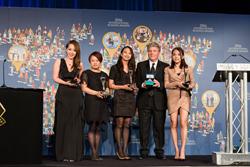 IBA winners in 2016