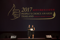 Collecting award for 2017 People's Choice Award Thailand
