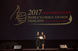 Flight of the Gibbon Receives 2017 People's Choice Award Thailand