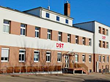 DST Facilities in Schwerin, Germany