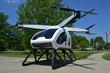 Aviation Innovation Will Amaze at EAA AirVenture Oshkosh 2017