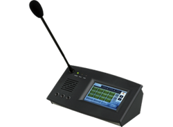School Paging Intercom