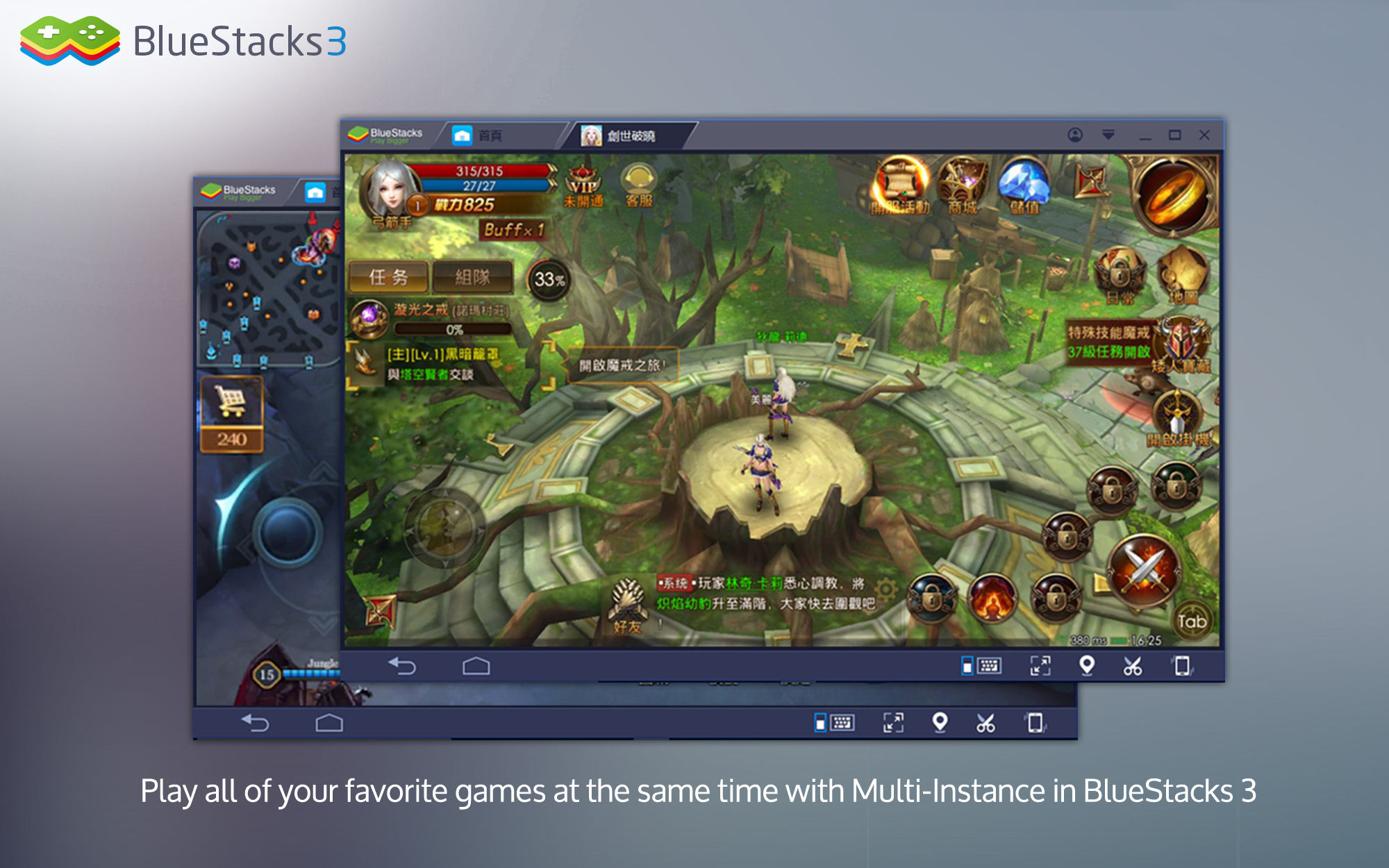multi instance bluestacks 2