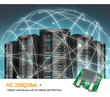 NEXCOM Embraces 5G with 100 GbE LAN Modules to Alleviate Network Bottlenecks