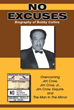 """Bobby Collins's New Book """"Biography of Bobby Collins Sr."""" is a Philosophical, Motivational, In-Depth Work Into The Acceptance and Meaning of Life"""