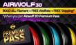 The limited-time first promotion offered to Airwolf 3D Premium Pass members is Buy One, Get One on all Filament, plus a complimentary bottle of Wolfbite Bed Adhesion Solution.