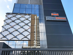 HostDime Brazil Datacenter