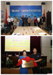 "Chinese Academy of Traditional Chinese Medicine's ""Chinese Medicine Vitiligo Clinical Hospital"" Established"