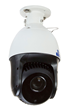Larson Electronics LLC Releases A New Water Proof 1080p Full-HD IP PTZ Security Camera