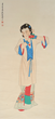 Scroll Painting of Standing Maiden in the Manner of Zhang Daqian, estimated at $2,000-4,000.