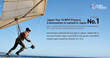 Gartner U.S. BPO Market Report Named Transcosmos the No.1 BPO Player in Japan By Revenue