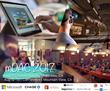 Mobile Digital Art & Creativity (mDAC) Summit 2017