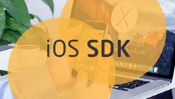smarty ads IOS SDK