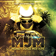 "Rising SC Hip Hop Star J.Juice Announces Release of Much Awaited 1st Mixtape ""MJM (Money Juice Mixtape)"" Packed With Dance Hits"